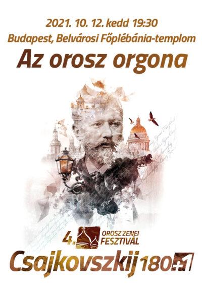 Az orosz orgona