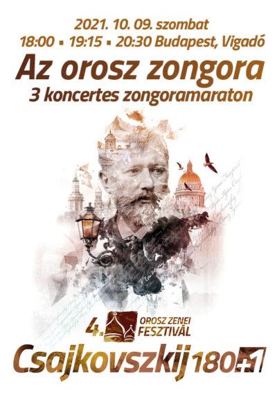 Az orosz zongora – Zongoramaraton